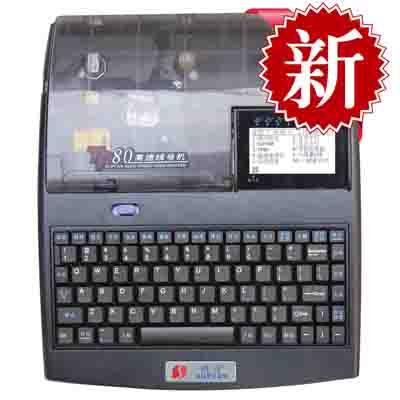 硕方TP80号码管打印机