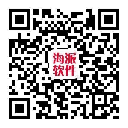 徐州软件定制开发,海派科技给您超值享受