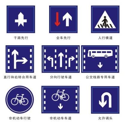 南宁反光交通标志牌红昌科技欢迎订购