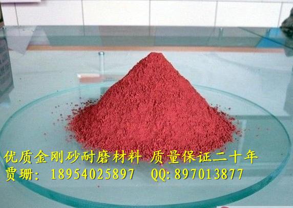 青岛市北区如何选择质量好的金刚砂耐磨地面材料