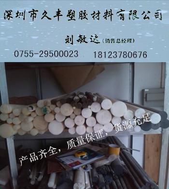 德国尼龙棒,进口尼龙板,高密度聚乙烯板材