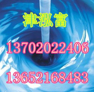 环氧无毒油漆专业配方