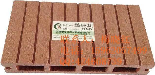 苏北厂家直销免漆、不褪色的出口标准品质防潮、防蛀户外木塑地板