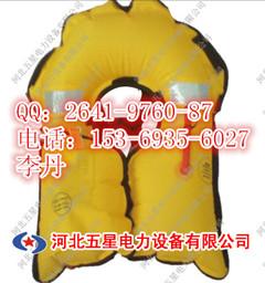 云南装配式围井价格|升降工作灯厂家|救生衣价格