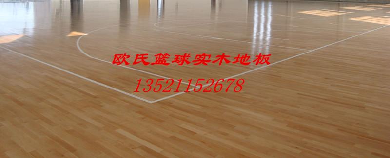 供应运动木地板、篮球木地板厂家价格