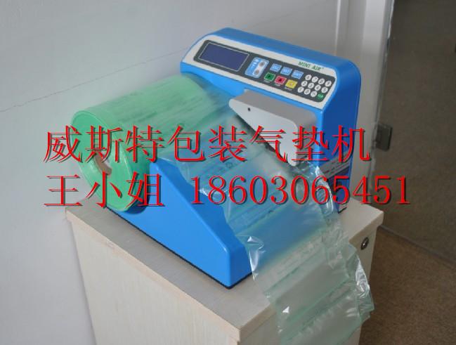 深圳气泡充气机