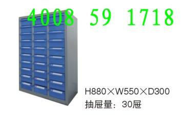 太仓48抽电子元器件零件柜无锡48抽电子元器件零件柜常熟零件柜厂