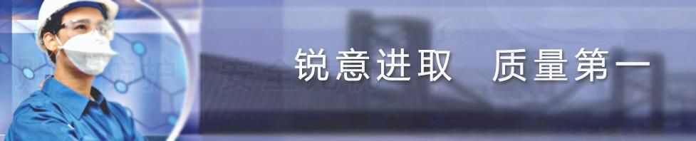 云浮洁净用品,新净界,中国著名品牌!