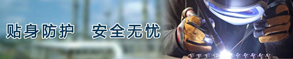 东莞和生工业服装有限公司的形象照片