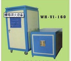 零件改变形状与热处理工艺方法及选用设备