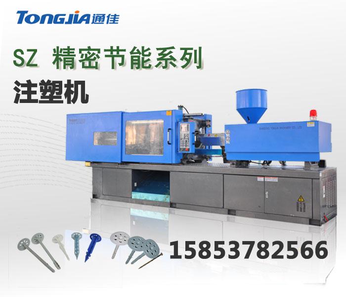 塑料保温钉生产机械