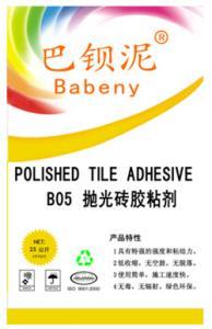 供应广州品牌巴钡泥B05抛光砖胶粘剂 厂家直销