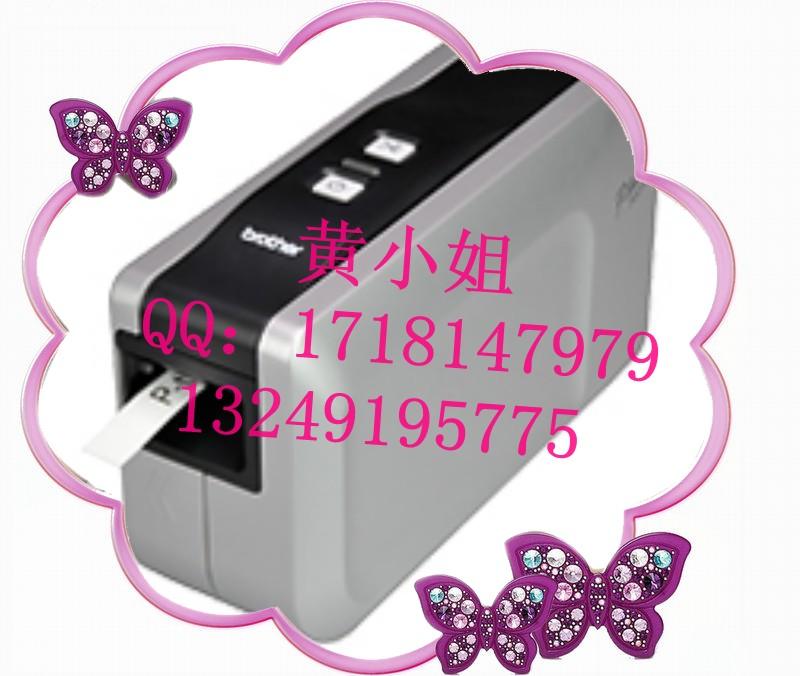 促销 正品兄弟标签机PT-2430PCZ免驱动固定资产标签打印机