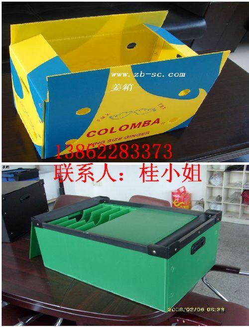 南京万通板箱南京中空板物流箱