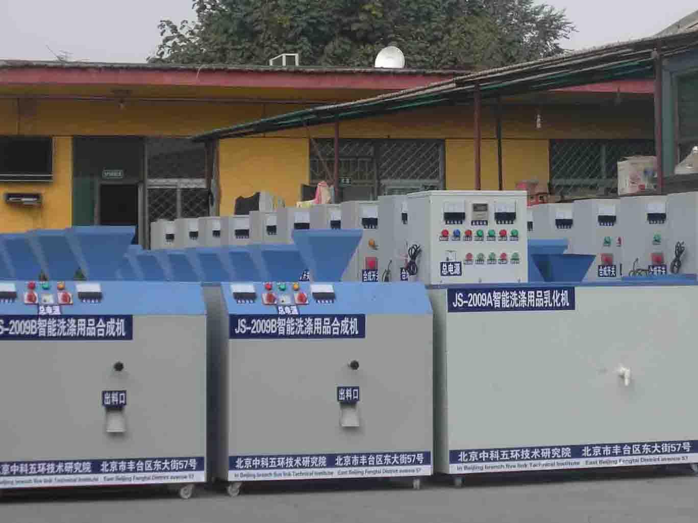 防冻液生产设备|防冻液生产机器设备|购机免费培训技术