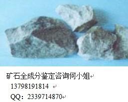 柔软剂配方检测 白胶成分检验咨询何春艳