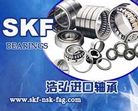 枣庄轴承型号大全枣庄滕州timken轴承山东品牌进口轴承经销商
