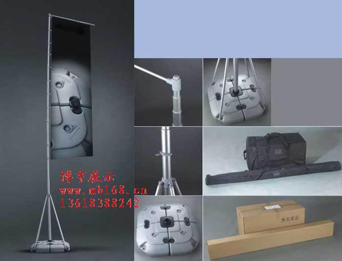 重庆专业批发广告旗杆 注水刀旗 3米5米 可出租