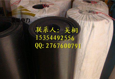 新疆乌鲁木齐热电厂优质绝缘胶垫