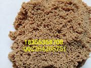 催化剂树脂CH114