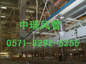 中央空调风管防火保温材料