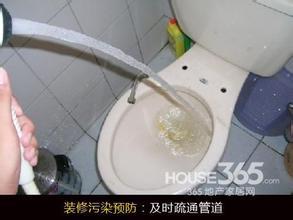 广州市荔湾区桥中疏通厕所130-60619100