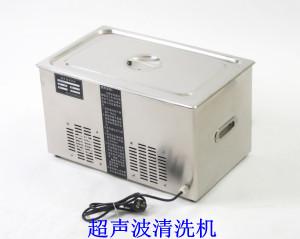 零件用超声波清洗机