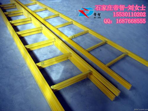 绝缘梯子 绝缘玻璃钢单梯 5米绝缘单直梯