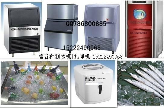 意大利压缩机-制冰机,大型商用制冰机天津哪卖