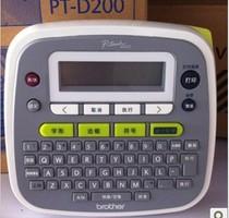兄弟标签机 PT-D200高速打印手动切刀桌面式线缆标签专