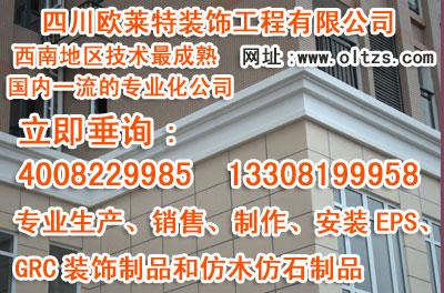 遵义Grc构件4008229985欧莱特装饰物美价廉