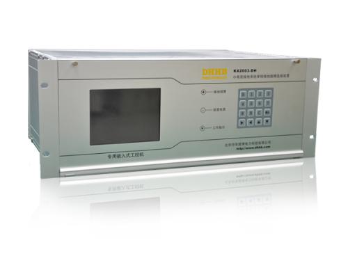 丹华昊博(DHHB)小电流接地选线装置选线准确率100%
