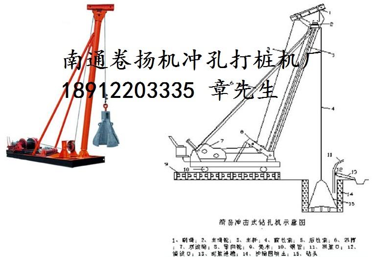 CK桩机,南通打桩机,南通桩机,桩机,卷扬机桩机厂家价格