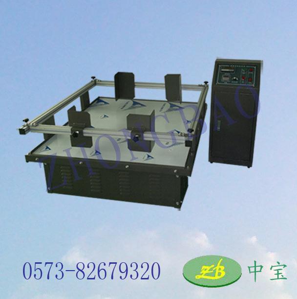 模拟汽车运输振动台ZB-MZ-100
