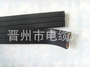 供应橡套控制软电缆SBH