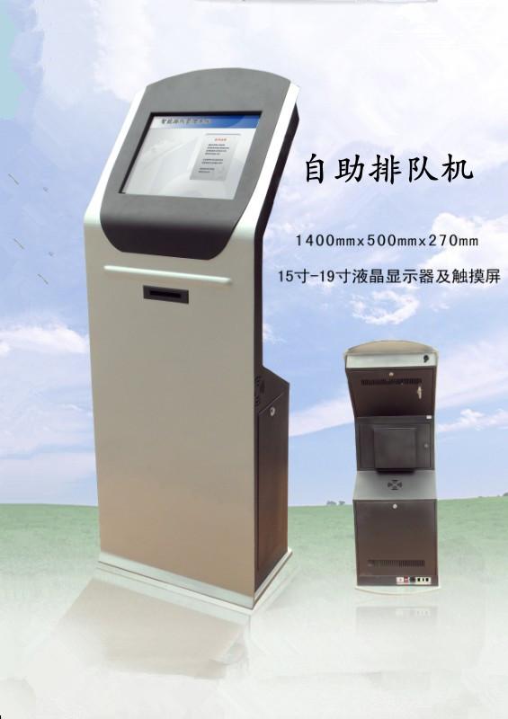 银行 医院 排队机生产商 PD-A