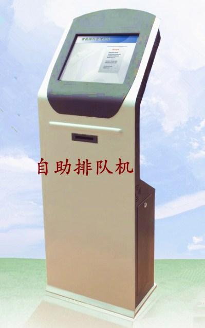 高科技产品上海 排队机 叫号机 排队机厂商