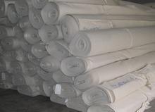 供应安徽600g土工布,长兴厂家直销