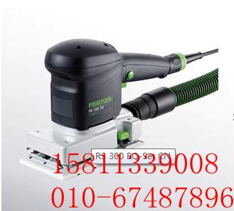 费斯托电动方形磨机RS300 CQ-Plus