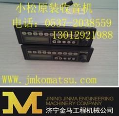 小松原装收音机挖掘机配件小松泵控制器