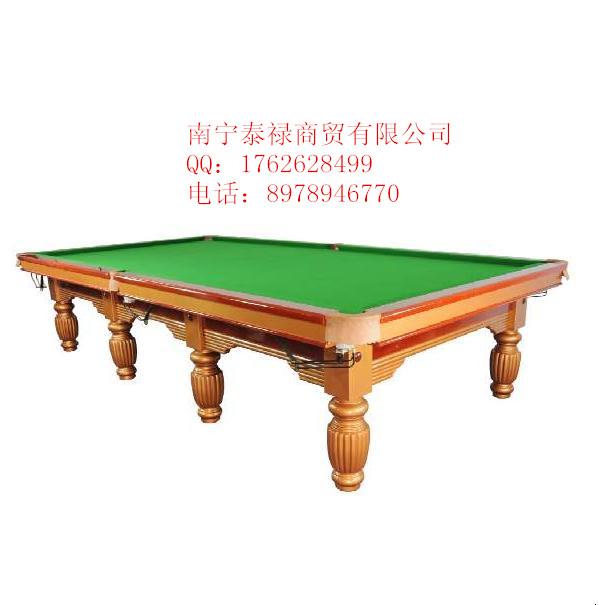 S-201A豪华型斯诺克台球桌