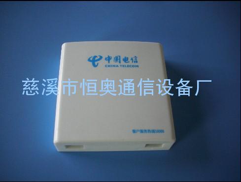 通信工程FTTH光纤到户光纤面板插座盒 光纤信息盒