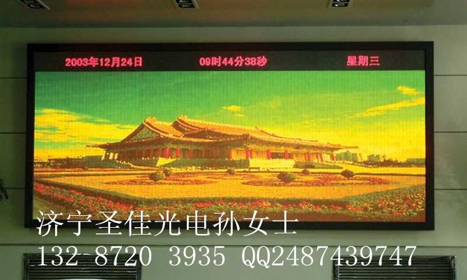 兖州济宁宴会大厅LED显示屏厂家报价制作方案