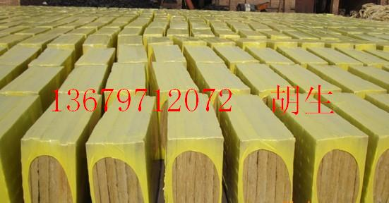 供应广东岩棉板,厂家直销岩棉管
