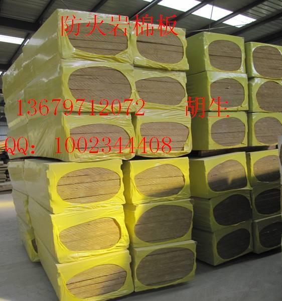 供应广州各种岩棉板,佛山岩棉板