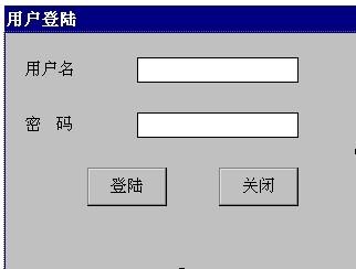 PDA(手持终端机、数据采集器)程序开发