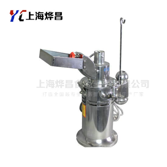 上海流水式粉碎机 简介 烨昌品牌 厂家直销 优质流水式粉碎机