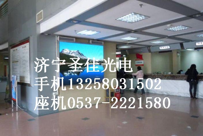济宁曲阜p10室内全彩LED屏厂家,兖州广告led显示屏