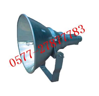 海洋王防震型投光灯NTC9210(NTC9210厂家