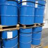聚氨酯用紫外线吸收剂DH-1